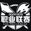 LPL-All-star-equipo-Logo